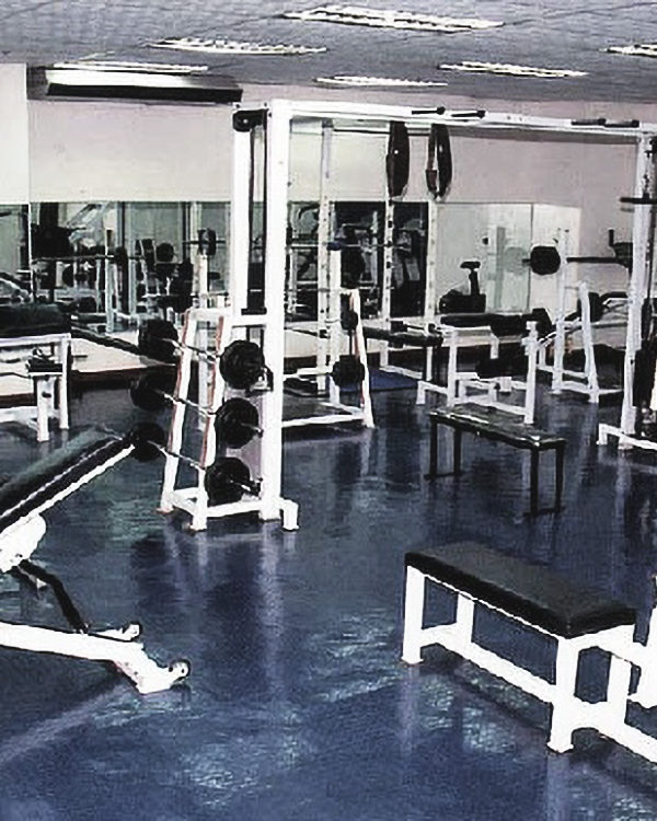 Do You Find Gyms Daunting or Inviting?